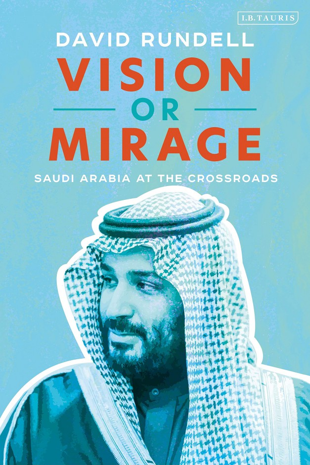 vision-or-mirage