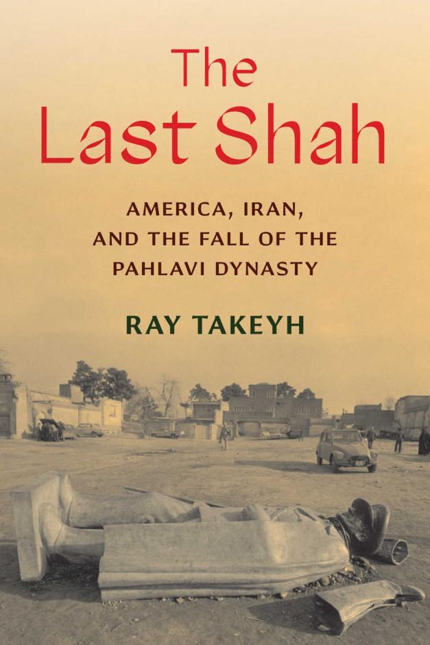 last-shah
