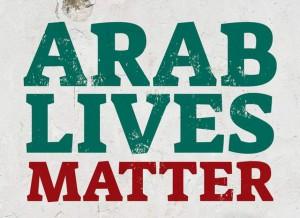 arab-lives-matter